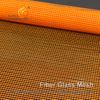 Manufacturer Low price China fibre glass mesh for roofing system