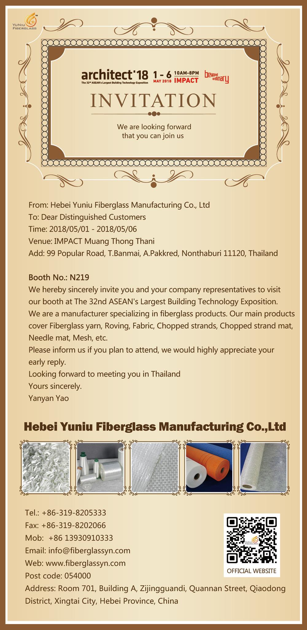 5月泰国邀请函